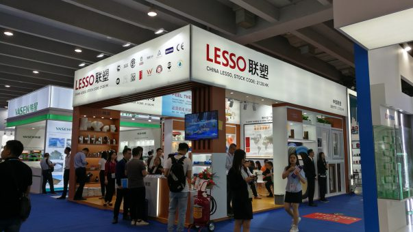 LESSO Booth