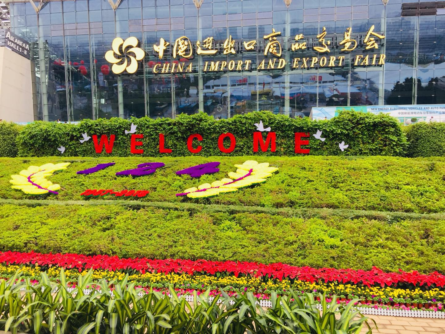Welcome to Canton Fair