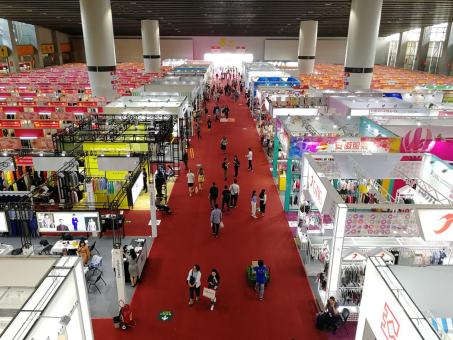 124th Canton Fair Round Up